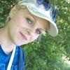 Анна, 32, г.Камышин