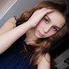Alisa, 30, Gatchina