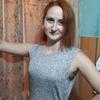 Наталия, 26, г.Измаил