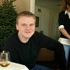 ian, 24, г.Даллас