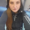 Arina, 31, London