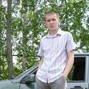 Сергей 33 года (Козерог) на сайте знакомств Ишеевки
