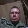 Андрей, 32, г.Гюмри