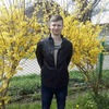 Oleg, 42, Striy