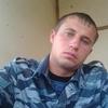 Евгений, 30, г.Екатеринбург
