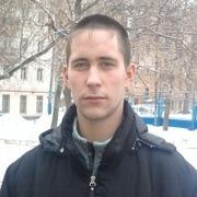 Денис александрович 30 Нижний Новгород