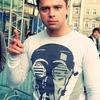 kirill, 21, г.Казинка