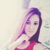 Татьяна, 20, г.Тирасполь