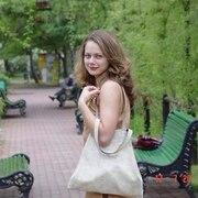 Светлана 37 Астрахань