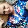 Yanaaa, 18, Вінниця