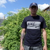 александар, 32, г.Джанкой
