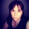 Оксана, 43, г.Нижний Новгород