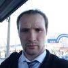 Aleksandr Bakiev, 29, Nizhneudinsk