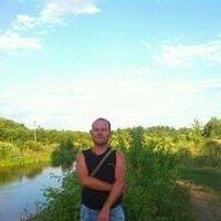 сергей, 40 лет, Овен, Горловка