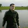 Vlad, 30, г.Новосибирск