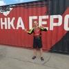 Alex, 30, г.Узловая