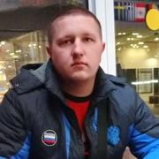 Денис 26 Новосибирск