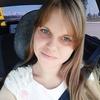 Татьяна, 25, г.Томск