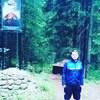 Артём, 25, г.Домодедово
