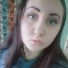 Ирина, 21, г.Мелитополь