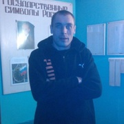 Александр 40 Краснотурьинск