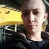 Дима Алишевич, 21, г.Гурьевск