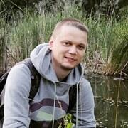 Сергей 29 Владимир