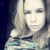Kseniya, 23, Kirovsk