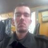 Dominator, 35, г.Киров