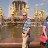 ОЛЕГ, 35, г.Сальск