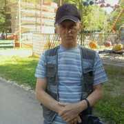 Mihail 52 Комсомольск-на-Амуре