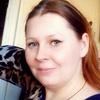 Юлия, 28, г.Ставрополь