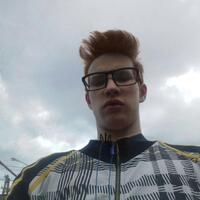 Александр, 18 лет, Стрелец, Киев
