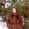 Zinaida Samoylova, 29, Sudzha