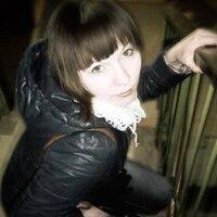 АННА, 25 лет, Близнецы, Боровичи