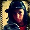 Dima, 22, г.Слободской