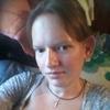 Мариса, 28, Дніпро́