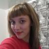 Елена, 25, г.Пенза