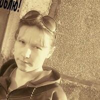 Валерия, 28 лет, Телец, Иркутск