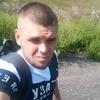 Ваня, 30, г.Курахово
