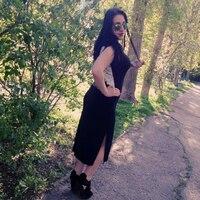 Карина, 23 года, Овен, Запорожье