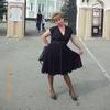 татьяна, 41, г.Коркино