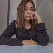 Катерина 20 Минусинск