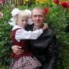 Дмитрий, 34, г.Кичменгский Городок