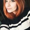 Диана, 23, г.Вологда
