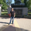 Genii, 44, Kirovskoe