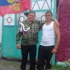 Egor, 28, Nazyvayevsk