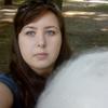 Настюша, 23, г.Казатин