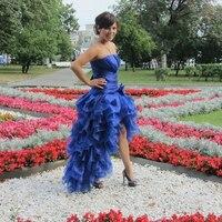 Аля, 33 года, Овен, Москва