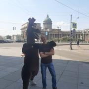 дима 37 Санкт-Петербург